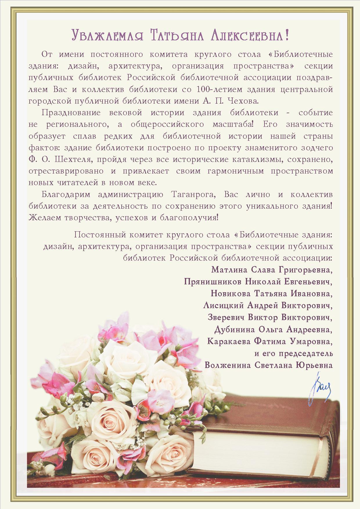 Вампилов цветы и годы для читательского дневника