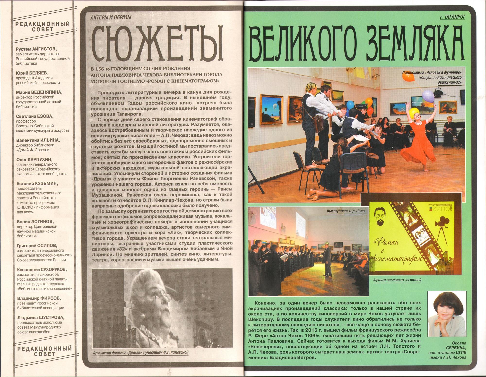 Официальный сайт музея космонавтики в москве сколько стоит билет